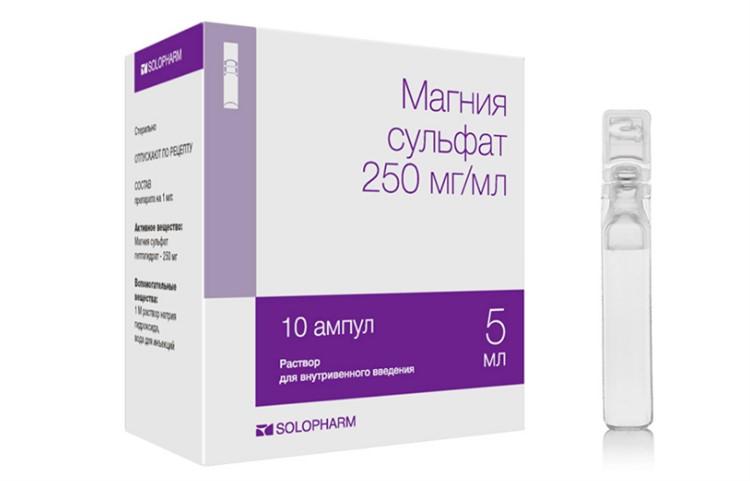 Суточная доза йода для беременной 25