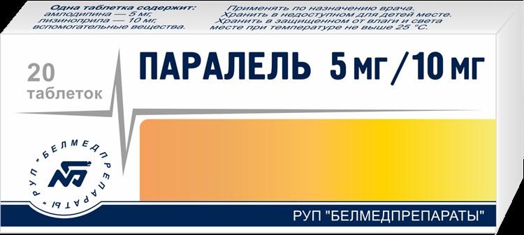 Изображение - Параллель таблетки от давления 312_750x337