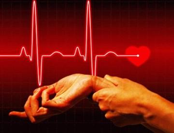 Понижает ли артериальное давление конкор