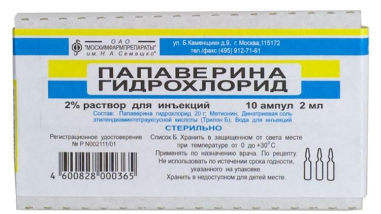 Папаверин с дибазолом при головной боли