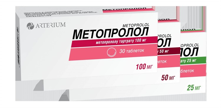 Изображение - Поддержания артериального давления metropol-formy-vipuska_750x367