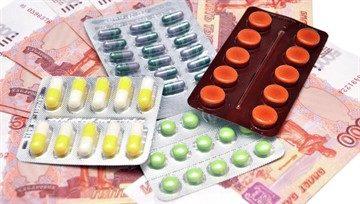 Эффективное лекарство от давления