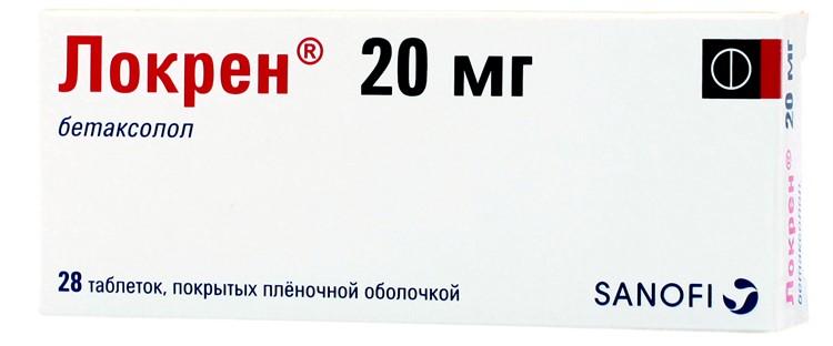 Изображение - Китайские таблетки от давления на травах 701daab5c13b93b34ba8d0667915a27d_750x312