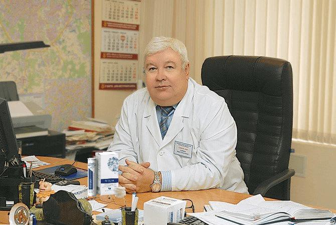 Что делать если после химиотерапии низкое давление — АНТИ-РАК